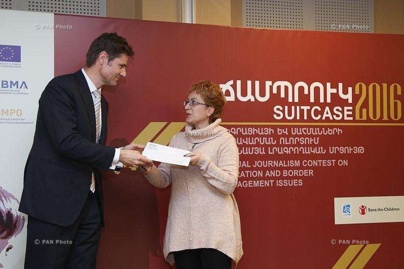 Церемония вручения призов победителям конкурса «Чемодан 2016»
