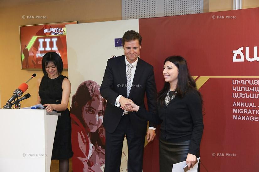 «Ճամպրուկ 2016» լրագրողական մրցույթի մրցանակաբաշխության արարողությունը