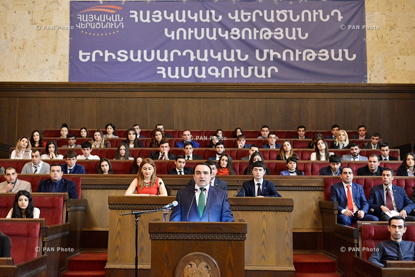 Congress of the 'Armenian Rebirth' party's youth union