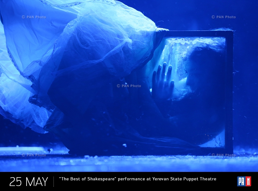 The Best of Shakespeare performance at Yerevan State Puppet Theatre