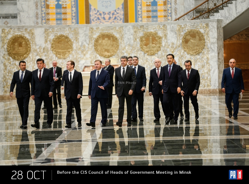 Before the CIS Council of Heads of Government Meeting in Minsk