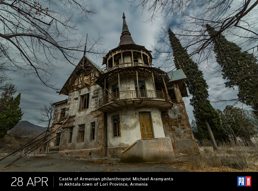 Castle of Armenian philanthropist Michael Aramyants in Akhtala town of Lori Province, Armenia