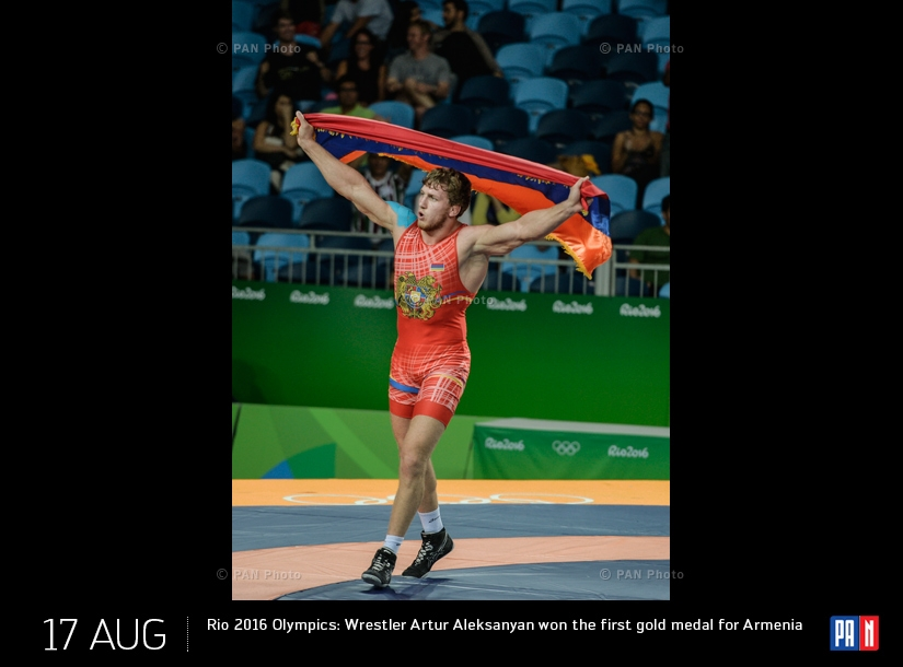 Rio 2016 Olympics: Wrestler Artur Aleksanyan won the first gold medal for Armenia