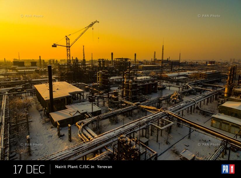 Nairit Plant CJSC in  Yerevan