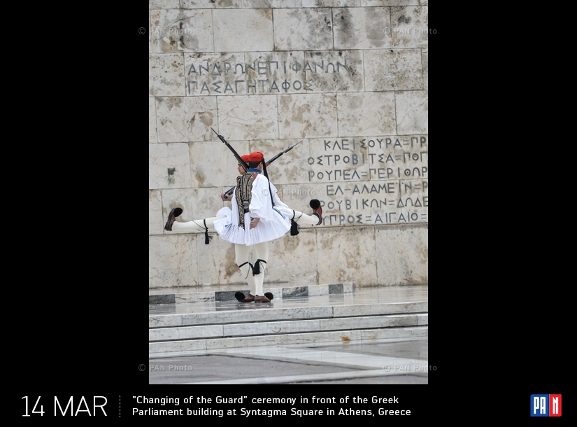 Changing of the Guard ceremony in front of the Greek Parliament building at Syntagma Square in Athens, Greece