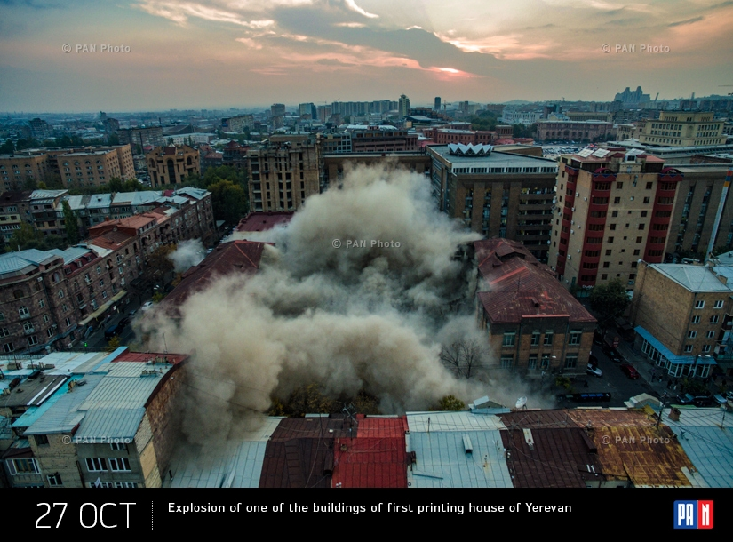 Explosion of one of the buildings of first printing house of Yerevan