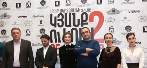 """Press conference dedicated to Mher Mkrtchyan's film """"Life and Struggle"""
