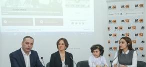 Представление нового доклада Human Rights Watch «Злоупотребления и дискриминация в отношении детей, находящихся в учреждениях опеки, и недостаток доступности инклюзивного образования в Армении»