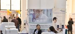 16-ая международная специализированная выставка «Здравоохранение и фармация EXPO 2017»
