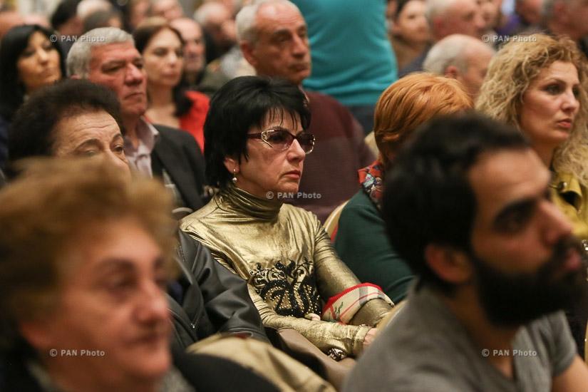 ԱԺ պատգամավոր Զարուհի Փոստանջյանի նախաձեռնած՝ «Երկիր ծիրանի» նոր քաղաքական պլատֆորմի անդրանիկ նիստը
