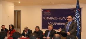 «Հայկական վերածնունդ» կուսակցության նախընտրական հանդիպումը Երևանում