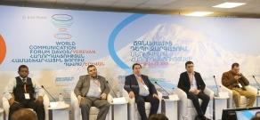 Стартовал двухдневный форум WCFDavos/Yerevan по теме From Crisis to Development - Powered by Communication («От кризиса к развитию–силой коммуникации»)