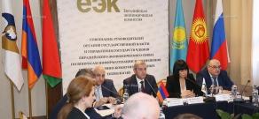 Форум министров связи стран-членов ЕАЭС