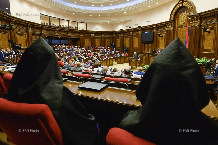 First session of the 6th convocation National Assembly
