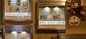 Exhibition of ancient coins and modern banknotes at Central Bank's visitor center