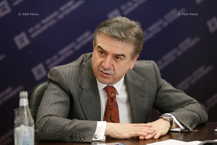 Armenian PM Karen Karapetyan visited State Property Management Department