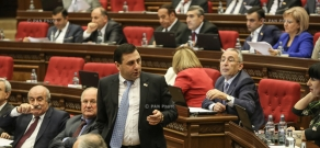 Extraordinary session of Armenian National Assembly
