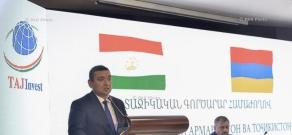 Бизнес форум «Армения-Таджикистан»
