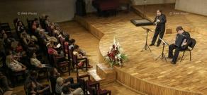 Կամերային երաժշտության երեկո՝ Գիա Կանչելիին նվիրված փառատոնի շրջանակում