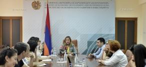 Встреча по проекту-предложению под названием «Наша деревня», организованная Государственным комитетом по туризму РА