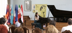 Arno Babajanian International Competition-Festival for Junior and Young Pianists: Hearings of I, II
