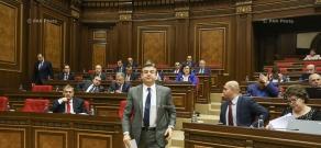 ՀՀ Ազգային ժողովի առաջին նստաշրջանի հերթական նիստը