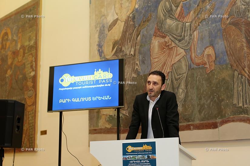 Официальный запуск программы «Ереван Карта»