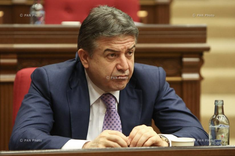 Внеочередное заседание парламента Армении