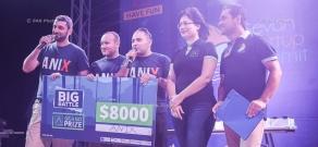 Бизнес-форуму Sevan Startup Summit 2017
