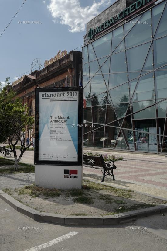 Standard  2017 international triennial of contemporary art in Armenia's Gyumri