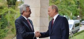 Президент Армении Серж Саргсян в Сочи встретился с президентом РФ Владимиром Путиным