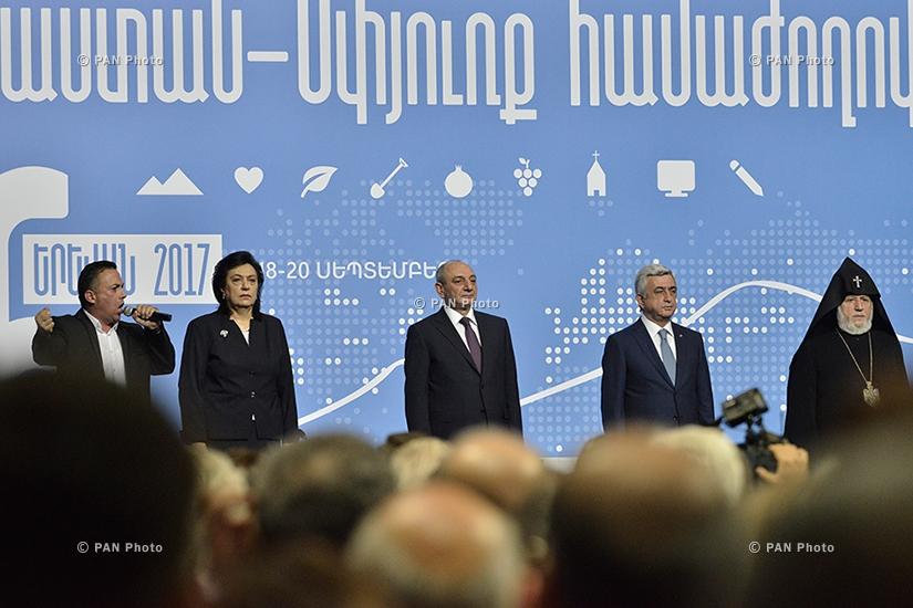 VI Всеармянская конференция Армения-Диаспора: День 1