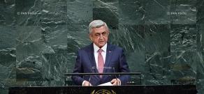 ՀՀ նախագահ Սերժ Սարգսյանը մասնակցել է ՄԱԿ-ի Գլխավոր ասամբլեայի նստաշրջանին Նյու Յորքում