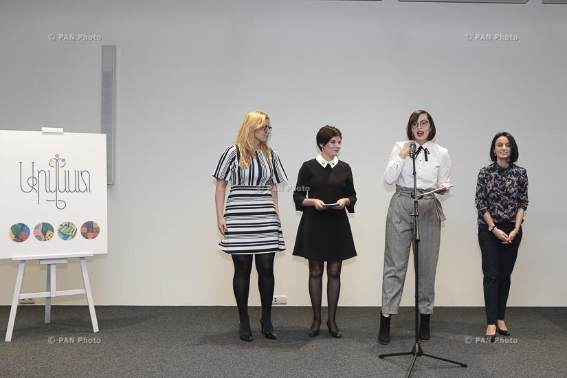 Презентация книги-игры «Арвест» («Искусство»)