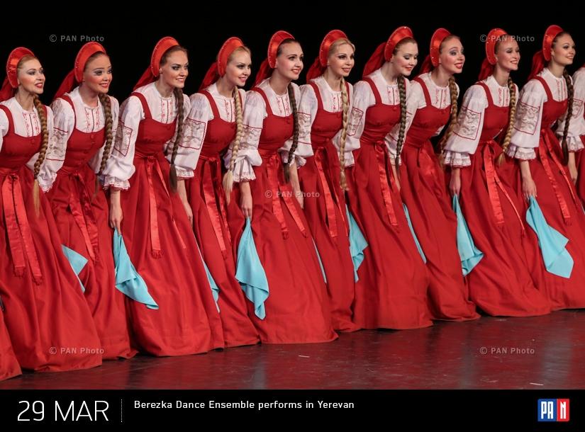 Выступление российского ансамбля «Березка» в Ереване
