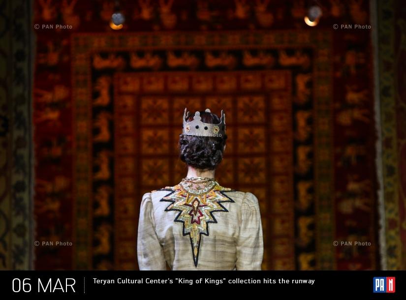 Показ новой коллекции Культурного центра Терян под названием «От короля до короля»