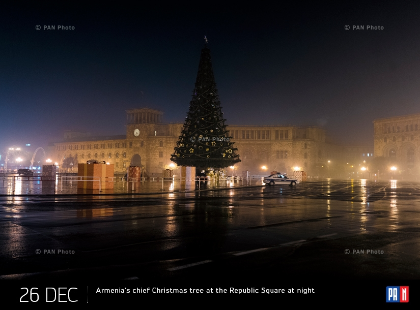 Armenia's chief Christmas tree at the Republic Square at night