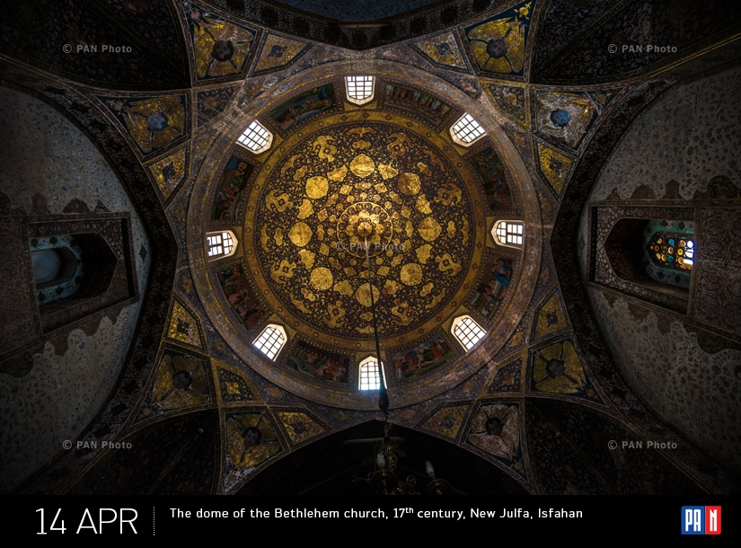 "The dome of the Bethlehem church (Bedkhem church), 17th сentury, New Julfa, Isfahan (from the feature story ""Beyond Araxes: The Hidden World of Persian Armenia"" )"