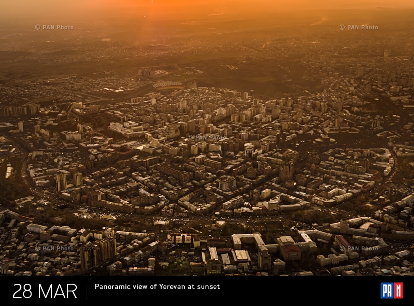 Panoramic view of Yerevan at sunset