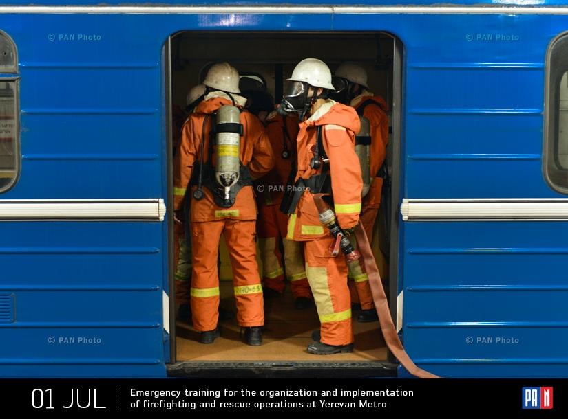 Учение на тему «Организация и осуществление противопожарных и спасательных работ в Ереванском метрополитене»