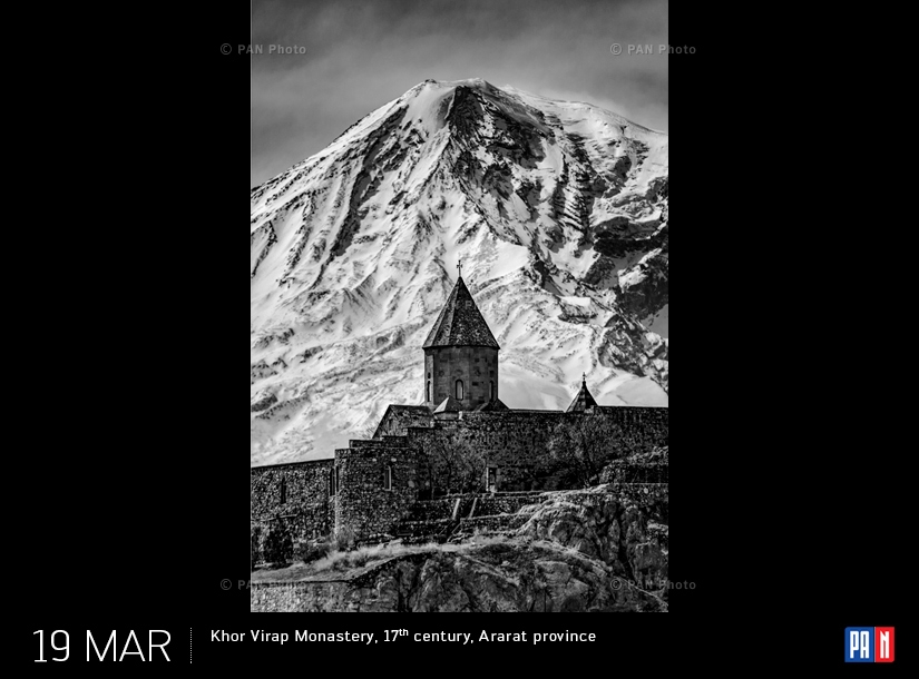 Монастырь Хор Вирап, XVII в., Араратская область