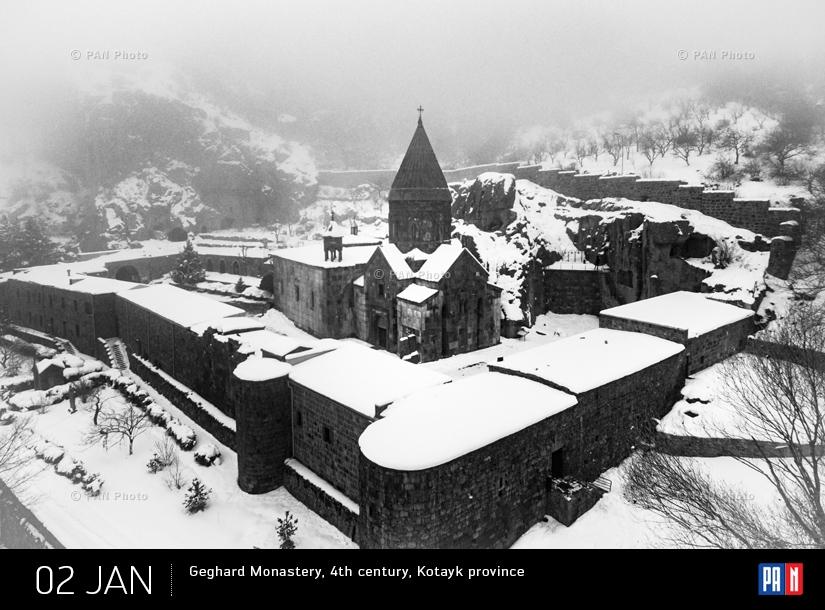 Монастырский комплекс Гегард, IV в., Котайская область