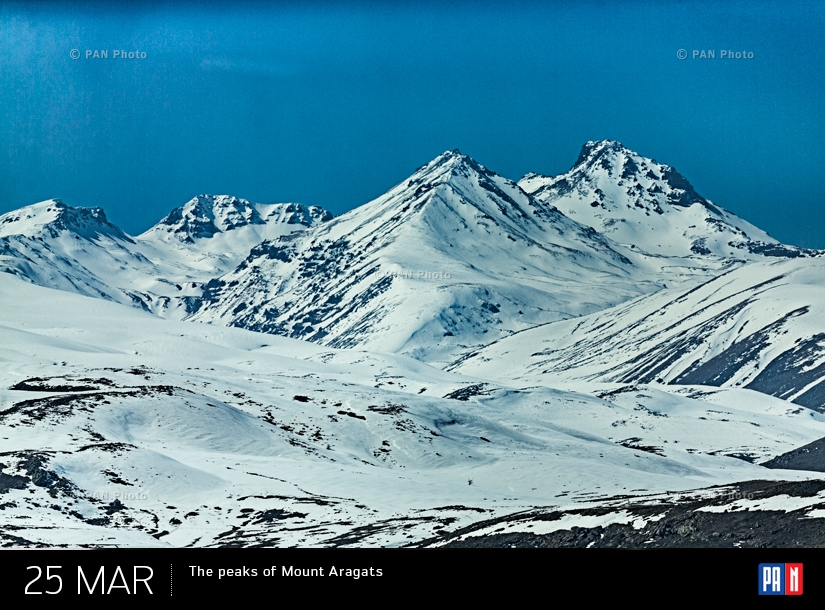 The peaks of Mount Aragats