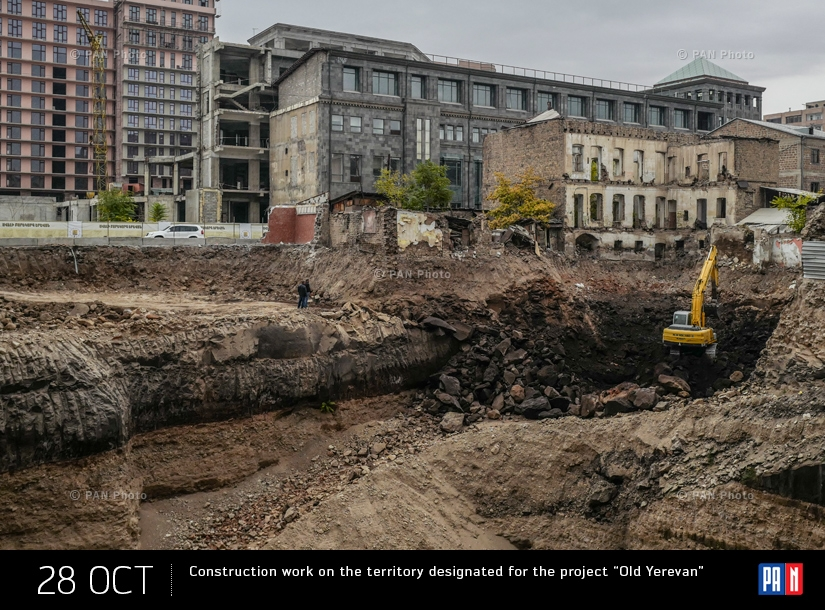 "Construction work on the territory designated for the project ""Old Yerevan"""