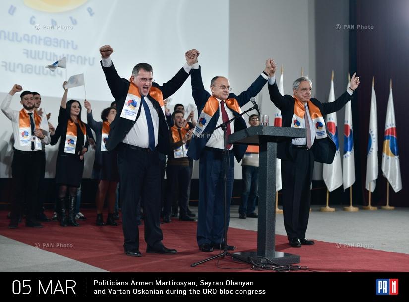 Политические деятели Армен Мартиросян, Сейран Оганян и Вардан Осканян на конгрессе блока ОРО