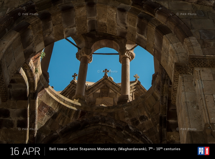 "Bell tower, Saint Stepanos Monastery, (Maghardavank), 7th-10th centuries (from the feature story ""Beyond Araxes: The Hidden World of Persian Armenia"")"