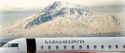 Официальный визит премьер-министра Грузии Георгия Квирикашвили в Армению