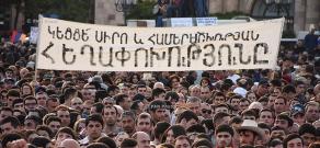 Митинг, созванный лидером оппозиции Николом Пашиняном на Площади Республики в Ереване: День 12