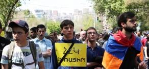 Акция протеста с требованием отставки парвящей Республиканской партии Армении в Ереване: День 13