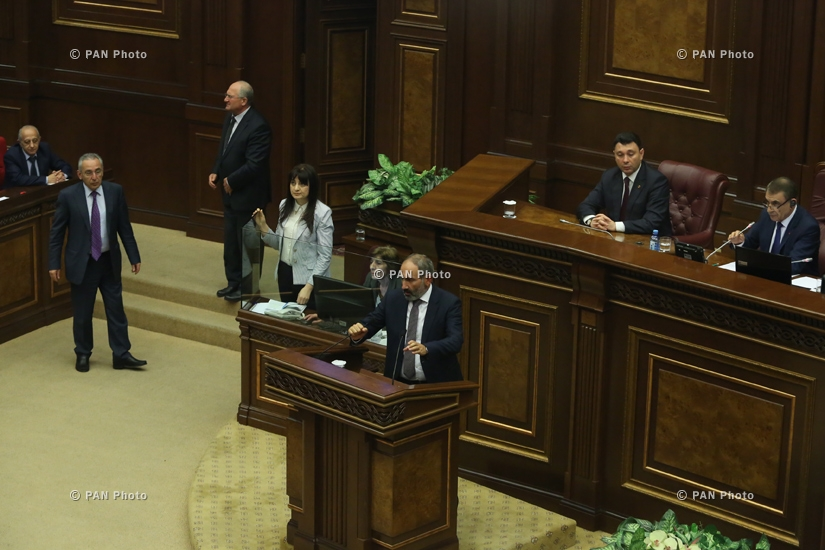 PM election discussed at special sitting of Armenia's National Assembly